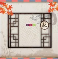 中国风窗户枫叶背景