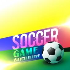 明亮的色彩背景足球游戏海报设计