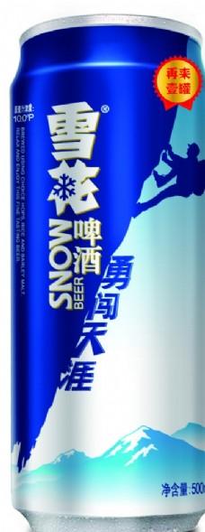 雪花啤酒500ML有獎罐