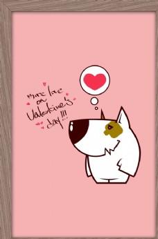 卡通小狗装饰画