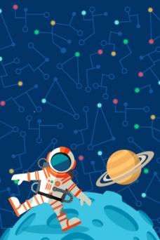 星空航天 矢量图