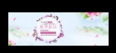 淘宝夏季新品banner