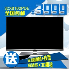 电视显示屏电子产品主图