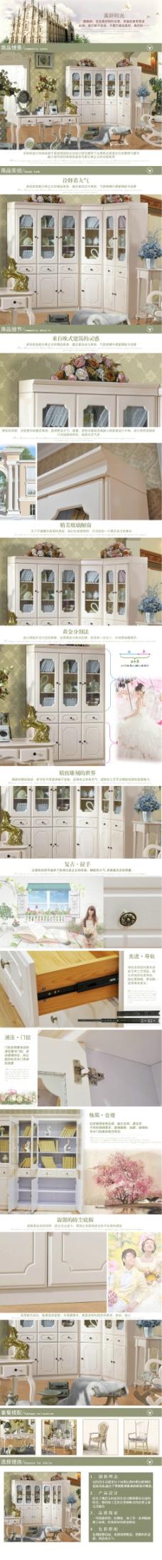 卧室用品淘宝电商日用家居详情页设计素材