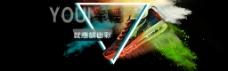 淘宝banner海报炫光鞋子广告