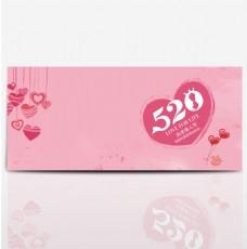 520情人节淘宝电商海报