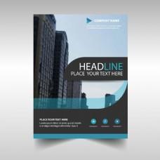 浅蓝色抽象图形企业年度报告模板