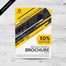 斜线装饰图案的商业手册设计