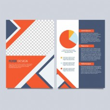 橙色图形商业宣传册设计