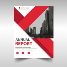 红色的抽象图形年度报告模板