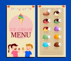 卡通儿童雪糕菜单