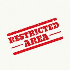 限制区警示图标橡皮图章