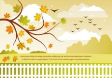 秋季扁平插画素材
