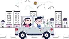 手绘可爱卡通儿童插画
