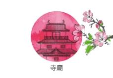 手绘唯美桃花插画