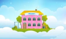 卡通云上房子矢量素材