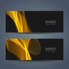 金色的波浪形状banner背景