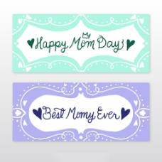 绿色紫色的母亲节旗帜广告背景