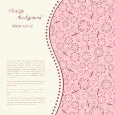 粉色素雅花朵图案背景矢量素材下载