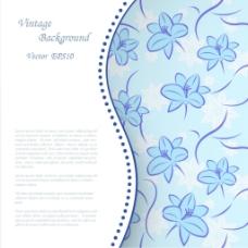 蓝色素雅花朵图案背景矢量素材下载