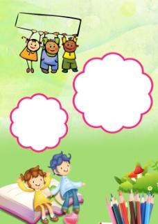 幼儿园卡通铅笔