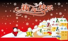 新年卡通雪花背景