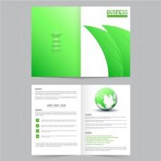 手绘绿色抽象几何图形小册子