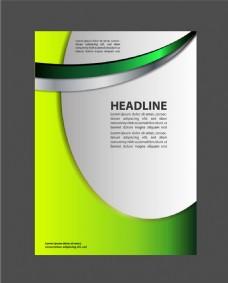 绿色曲线画册图片