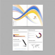 手绘彩色波纹年度报告模板