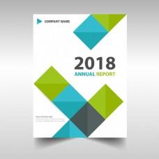 五颜六色的方块图案年度报告手册