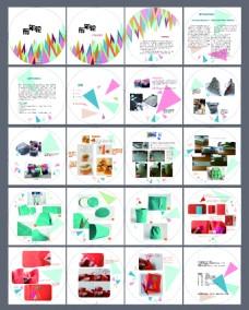 手工制作类以几何图形为原型的书籍排版