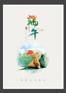 浪漫520我们约惠吧节日促销海报