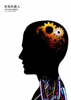 未来机械人 智能 ai海报