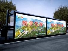 龙茶花海海报