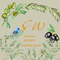 清新婚礼logo