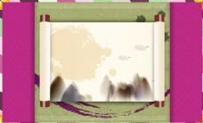 水墨山峰画轴背景