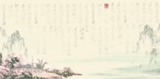 江南古风背景