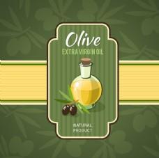 橄榄油设计