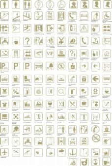 公共信息符号