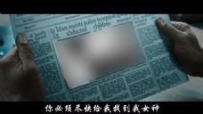 048-叶问外国人看报纸