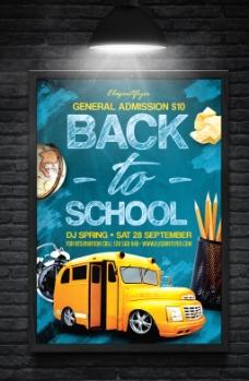 重返学校派对开学派对宣传海报