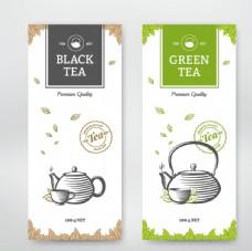 茶叶包装矢量模板