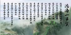 禹卫书法行书简体yuweij字体