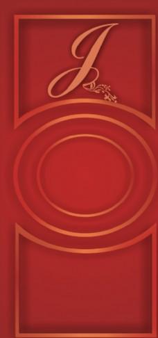 大红色婚庆