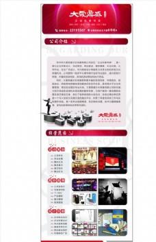 广告设计公司文化传媒易拉宝展架
