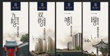 中国风水墨地产
