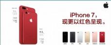 苹果手机背板