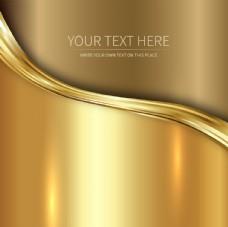 黄金底纹背景