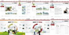 红色房地产网站模板