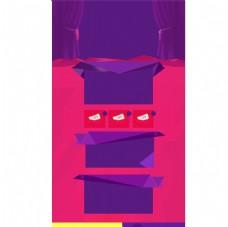 淘宝首页设计促销海报节日素材